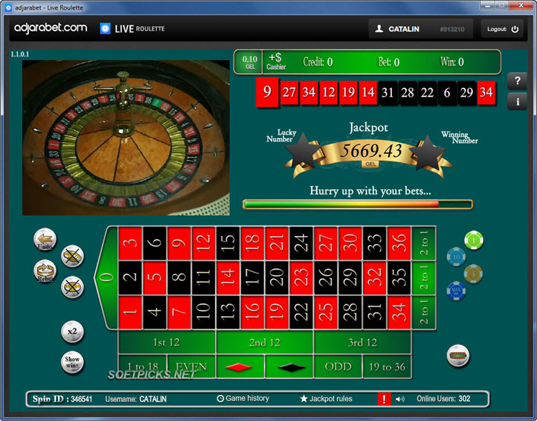Electronic roulette game online best poker books free download